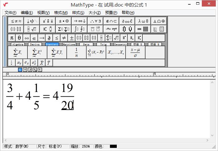 输入数学中带有分数的式子?用MathType即可解决!