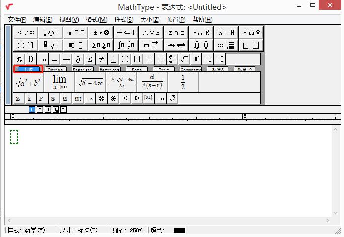 MathType中如何编辑标签属性?一起来学一下
