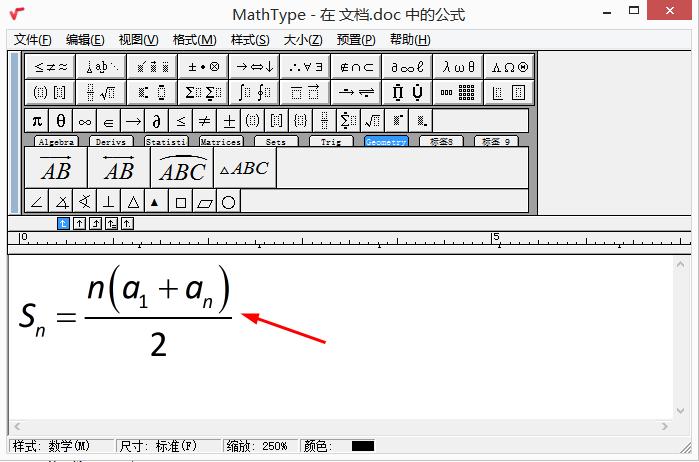 数学中怎么输入字母的上下标?使用MathType进行数学公式编辑