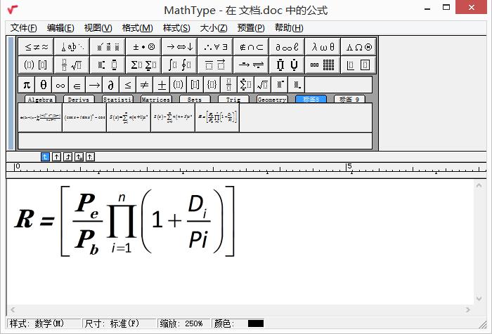 急急急!数学公式中求乘积符号怎么打,在线等!