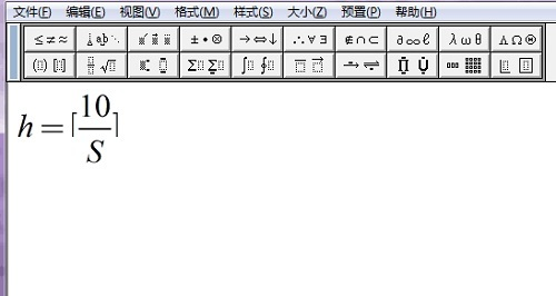 MathType分隔符模板