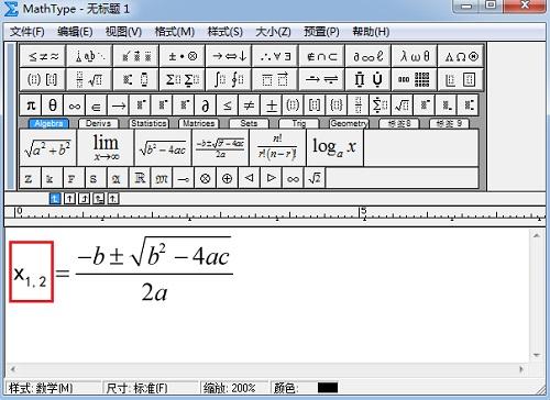MathType修改字体