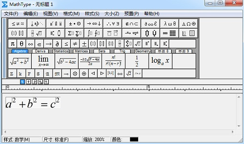 MathType窗口灰色