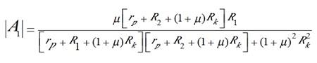 你知道数学公式在word文档中如何排版吗?