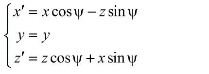 三行方程组