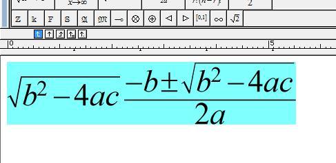 运用MathType调整文档和公式的行间距