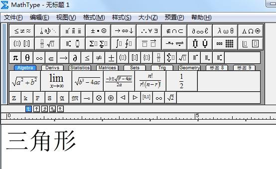 MathType表示分类的大括号怎么打