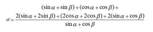 叠式中分式的转行拆分技巧