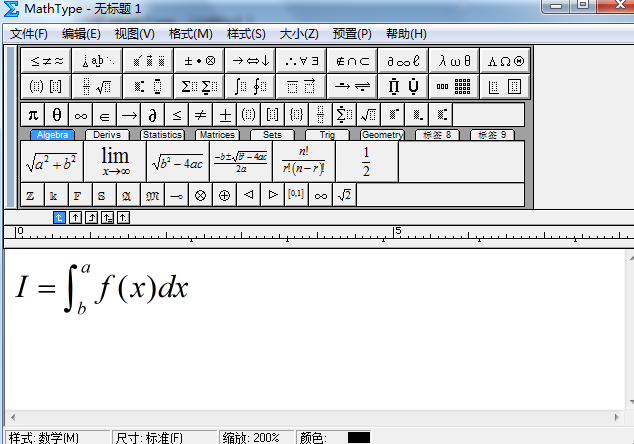 MathType如何通过复制转换公式为LaTeX代码