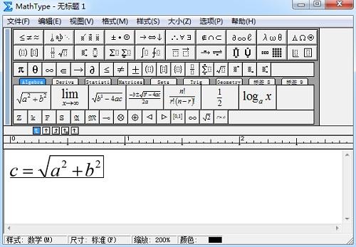 MathType勾股定理公式