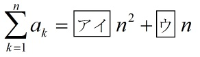 MathType公式