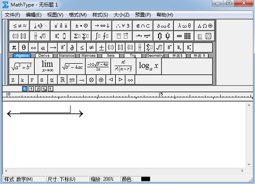 MathType输入空格