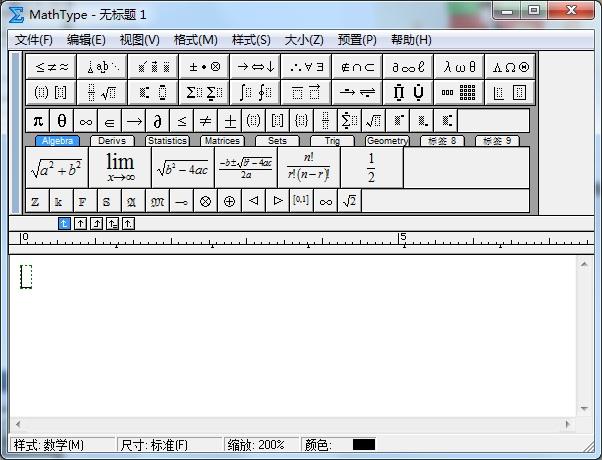 MathType输入几何符号的技巧