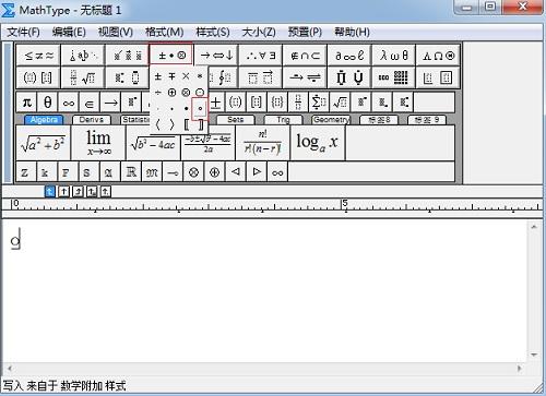 MathType句号
