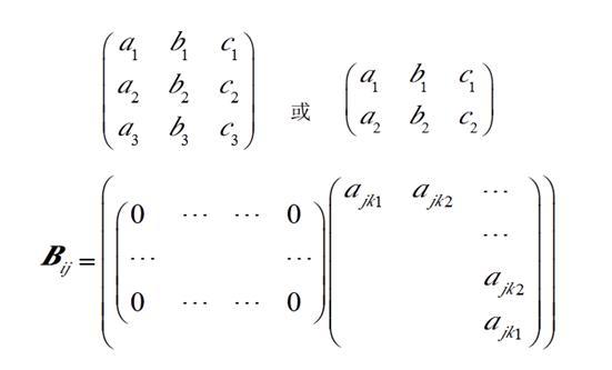 MathType矩阵排版知多少?