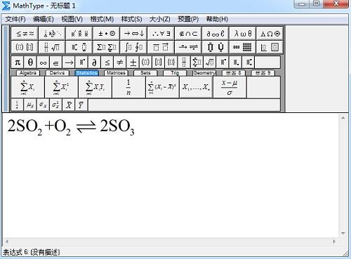 MathType箭头符号模板