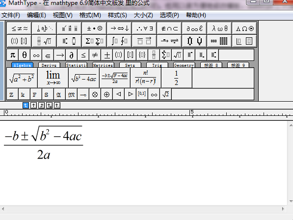 mathtype界面