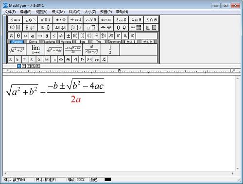 MathType可以兼容Adobe InDesign你知道吗?