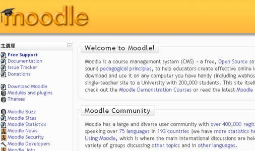 MathType在Moodle中的应用