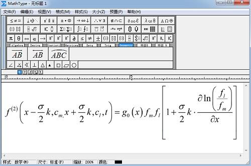 MathType公式对齐