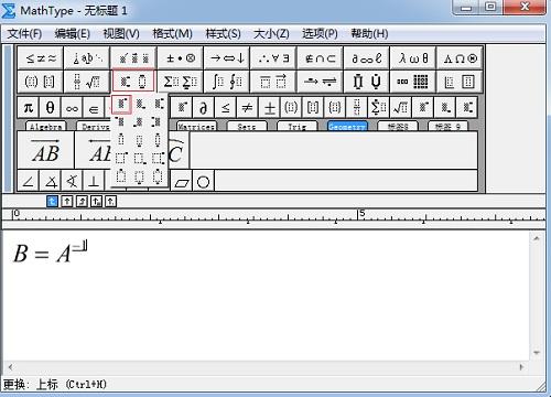 MathhType逆矩阵