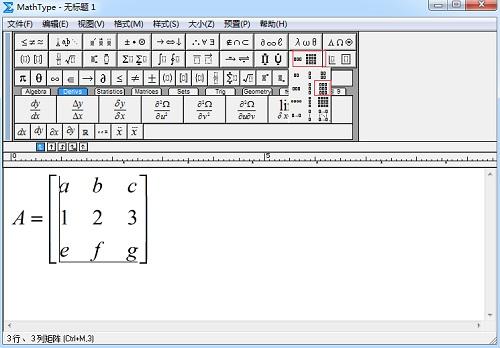 MathhType矩阵模板