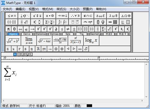 MathType编辑求和符号