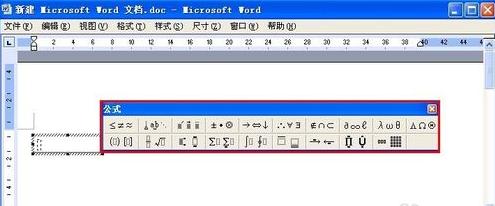"""在""""公式""""工具栏选择合适的数字符号"""