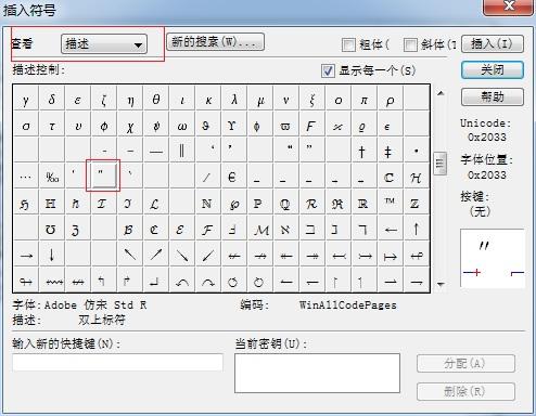 MathType双上标符号