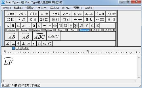 输入弧度字符字符