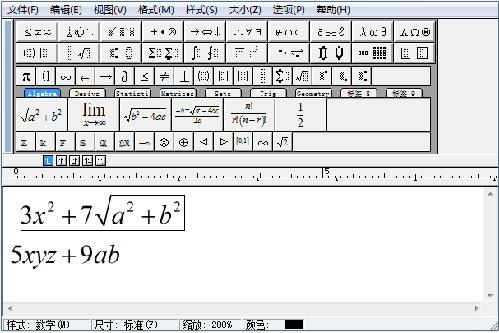MathhType输入