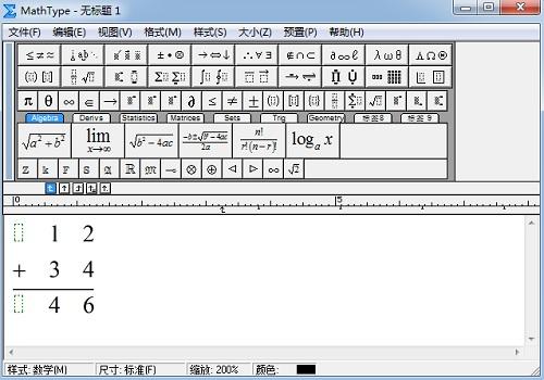 MathType竖式加法