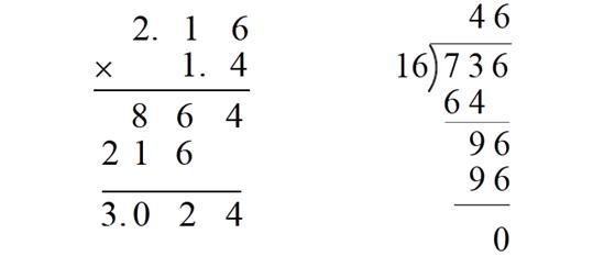 """算术""""加、减、乘、除""""竖式排版"""