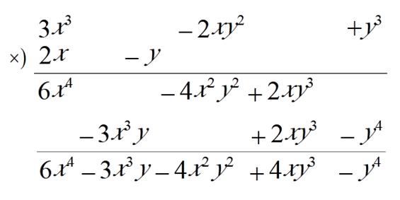 数学公式间距空格的应用