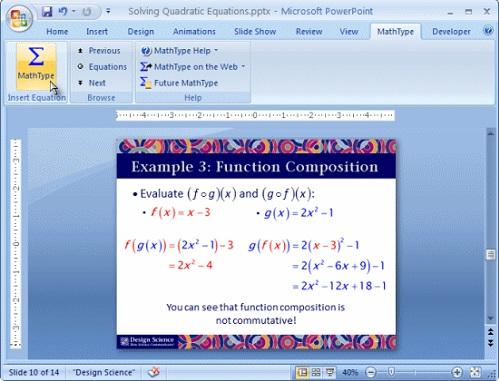 MathhType格式