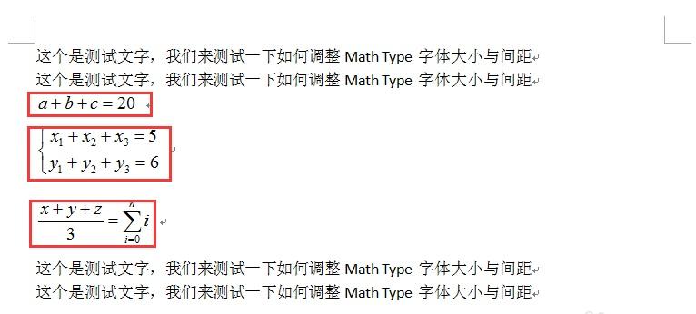Word中如何调整MathType公式的间距