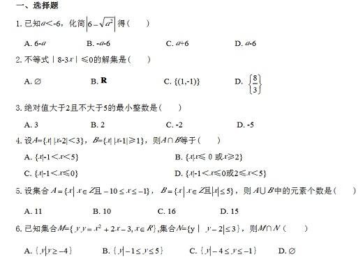 Word 2003中含有等式的文档设置