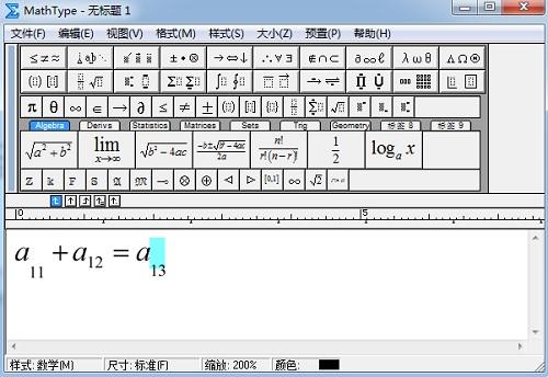 MathType调整下标位置