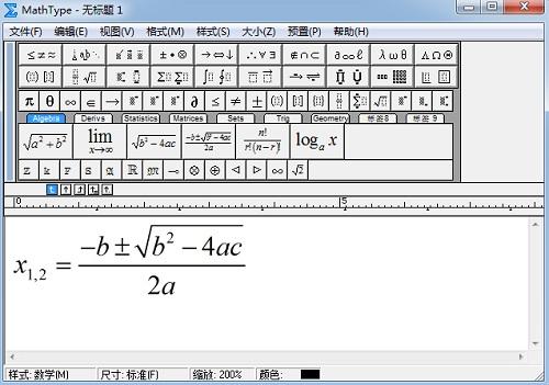怎么将MathType显示公式变成内联公式
