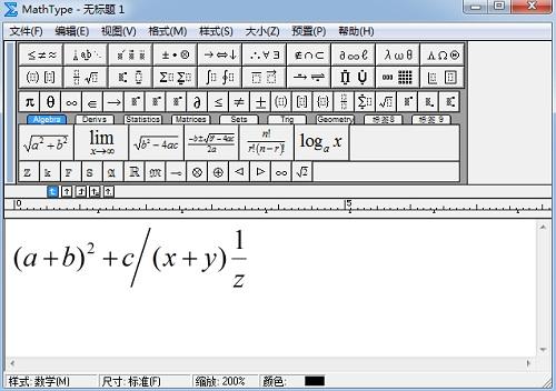 MathType斜线随内容增加