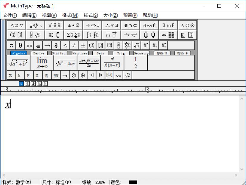 如何用MathType 7输入x的一阶导数