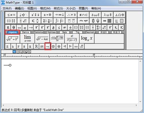 MathType标签栏