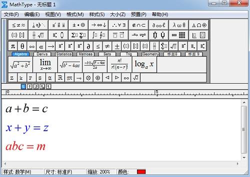 MathType公式颜色