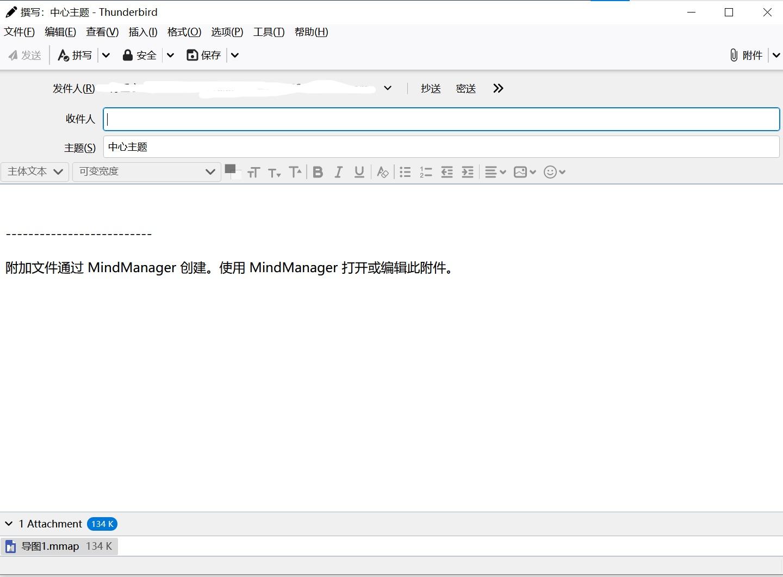图7:编辑你的电子邮件
