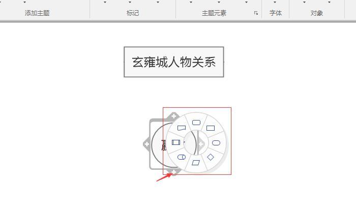 图3:插入子分支