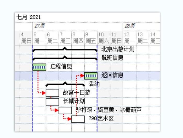图12:图片格式