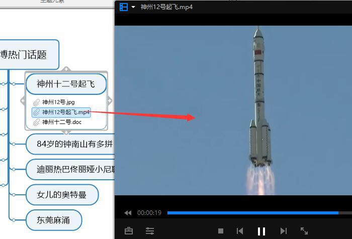 图8:查看视频文件