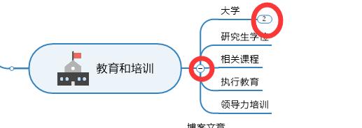QQ截图20200130120334