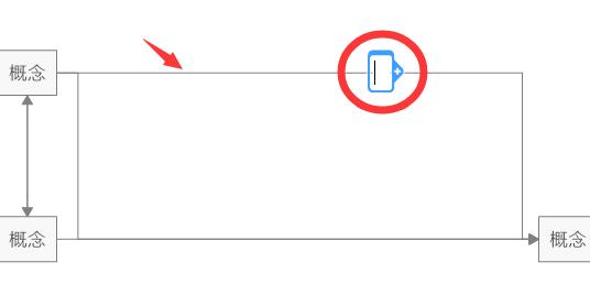 关联线添加标注