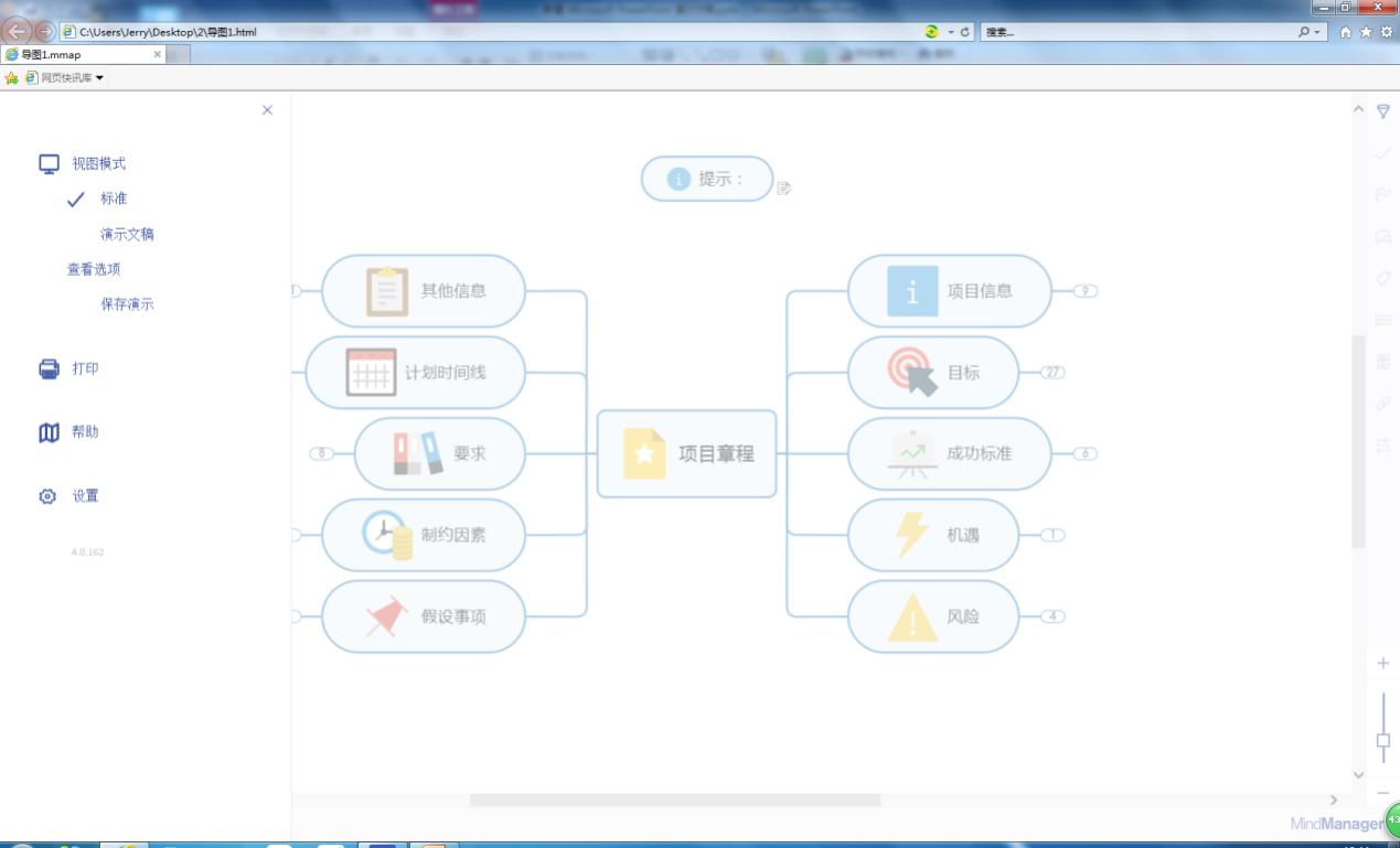 CSV文件的视图模式